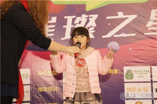 大咖宝贝の璀璨舞台,海量花絮照片视频看不停!