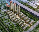 抢占未来城市轨道交通先机 新世纪大道沿线在售房源全搜罗