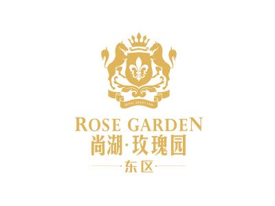 尚湖玫瑰园东区的LOGO图