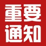 常熟最近打算吃火锅的人要注意了,不得不看!