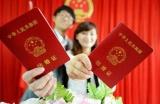 常熟结婚登记攻略!网上预约、流程、证件…