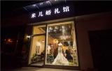 【桃子探店第14期】米儿婚礼馆,让你的婚礼更出彩