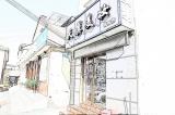 【桃子探店第16期】天翼美妆,精心打造婚礼上的明星新娘