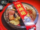 【大咖试吃团 NO.33】谭鸭血老火锅 一秒抓住你的火锅胃