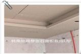 冬季的石膏板吊顶为何频繁开裂?听完零距离监理小新的话 恍然大悟