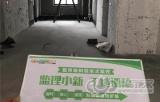 【监理日记】VIP监理【丽都花园】隐蔽工程做的好,后期安全少不了!