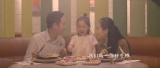 常熟一家三口的温馨告白:爸爸妈妈,陪我再去吃一次这家餐厅吧…