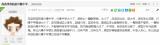 兴隆中学预计2019年完成扩建 将迎8轨24班新面貌!