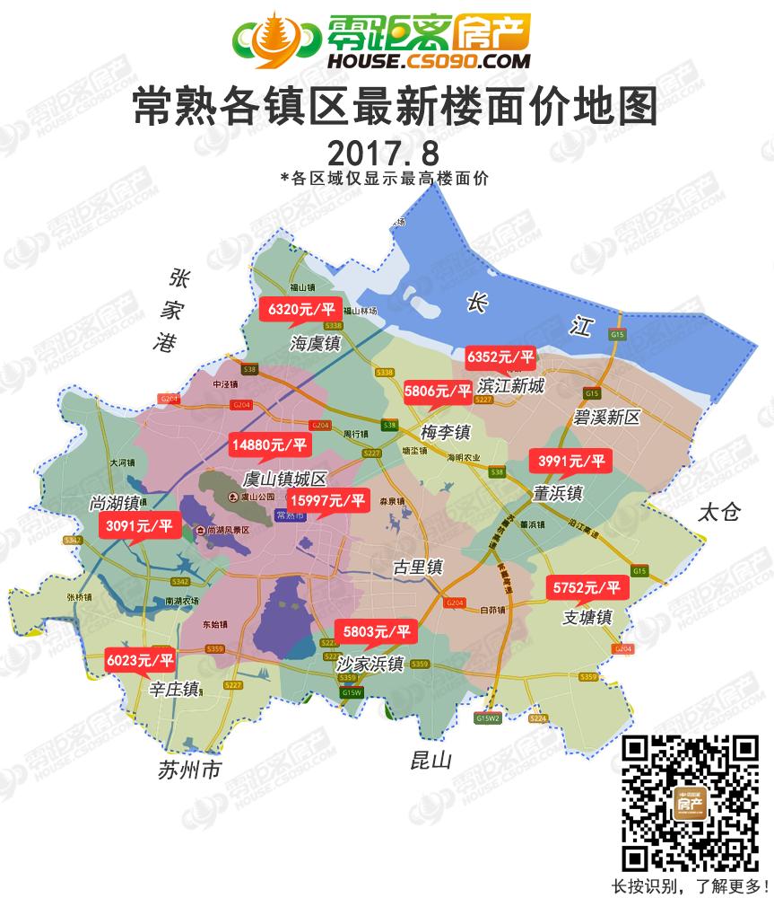 支塘镇张青莲路地块需结构封顶后申请预售; 沙家浜镇012地块,海虞镇