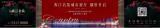 一座滨江 一部传奇| 10月21日碧桂园·春江名筑城市展厅盛大开放!