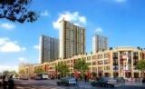 金狮薇尼诗花园目前少量公寓及商铺在售中