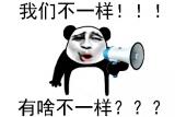 城东新盘——碧虞珑庭 鸟瞰图+外立面首曝光!