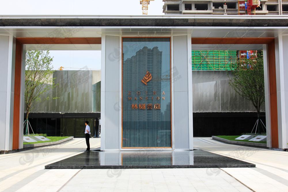中南林樾香庭,文化片区,样板间品鉴,常熟零距离