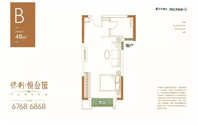 保利悦公馆,苏州,公寓,零距离房产网
