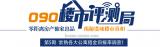【090楼市评测局】常熟租金回报率调查 小户型成热点?