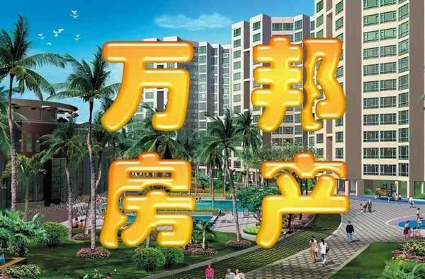 香悦四季,常熟买房,海洋节,零距离房产