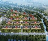尚湖玫瑰园东区在售中  户型约90-260㎡可选