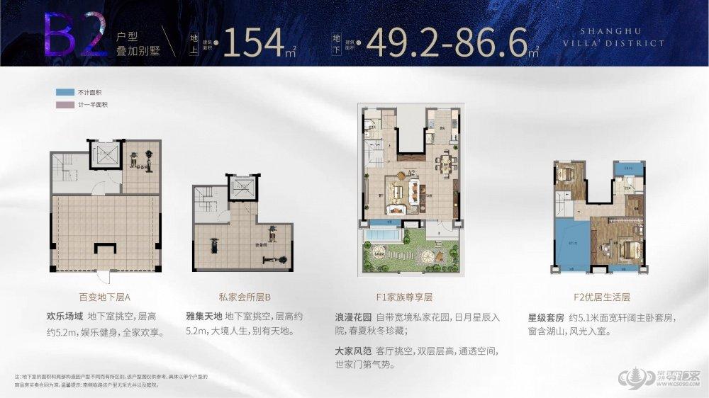 湖语尚院,新房资讯,常熟零距离