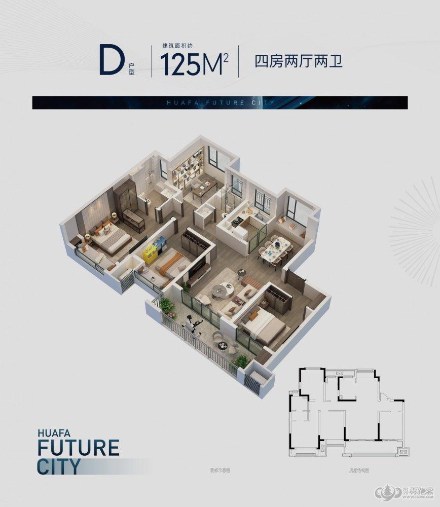 华发未来城,新房资讯,常熟零距离