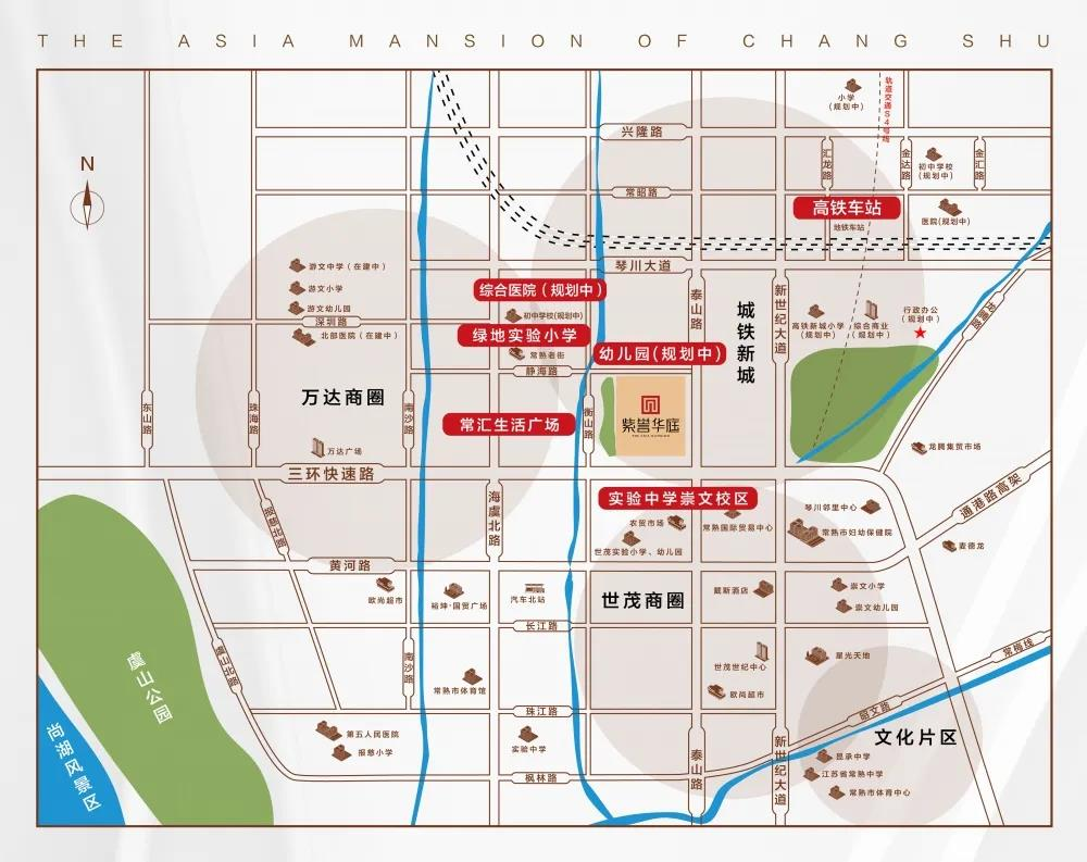 紫誉华庭,城铁板块,零距离房产网