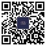 滨江纯新盘江湾澜庭建面约119㎡样板间品鉴(附全景)