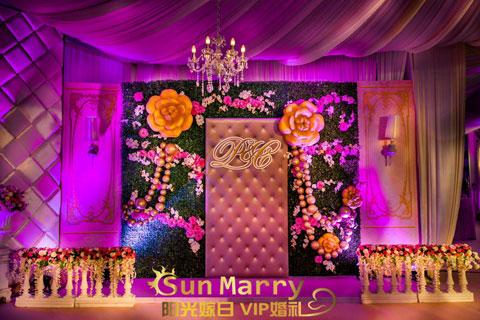 阳光嫁日VIP婚礼机构——一克拉的光芒