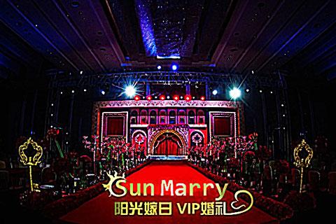 阳光嫁日VIP婚礼机构——午夜的假面