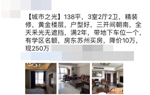 常熟买房,常熟新房,零距离房产