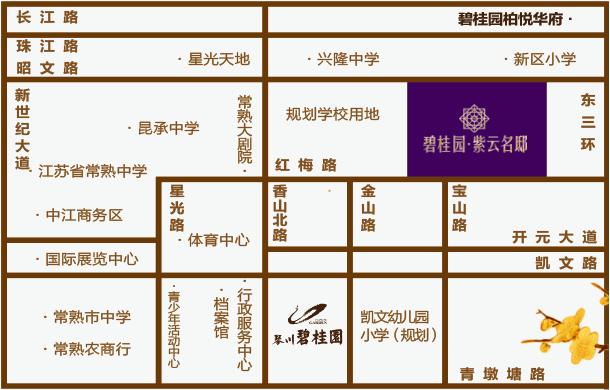 碧桂园紫云名邸