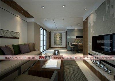 【港式新舍】——东湖京华样板房之现代港式