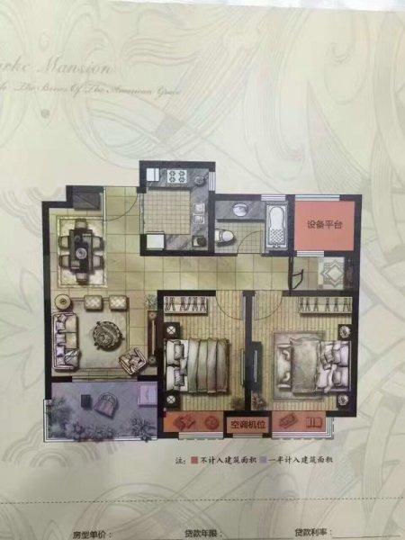 120平方四房一厅房子设计图