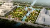 常熟又要新建一座公园 30000方!19年投产!