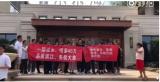 一降价就退房维权,谁惯坏了中国买房者?