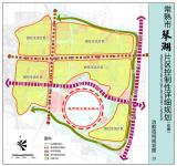 琴湖片区新规划落定 现大量商业、居住用地