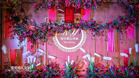 最美的期待【6.11同和厅婚礼】