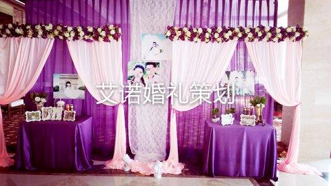 艾诺紫色浪漫婚礼现场