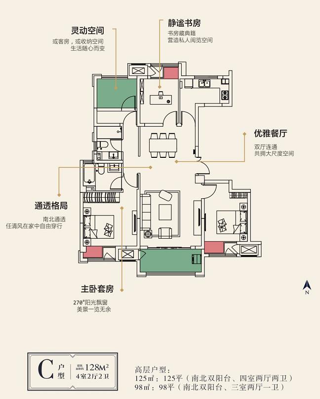 张家港买房,低总价住宅,零距离房产