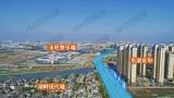 永旺+常清+新地!南部新城各项城建动态大曝光!