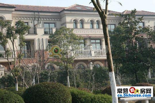 怡景湾联体别墅350平方毛坯南院子750万一口价 5室2厅3卫