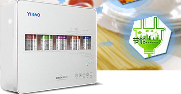 水问5级厨房超滤能量水机 超值体验机