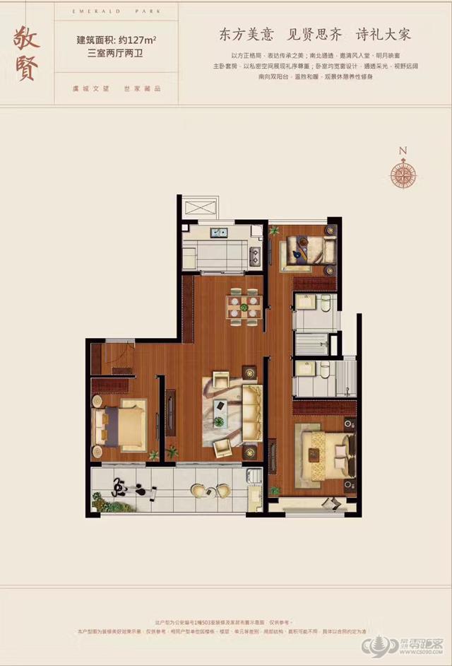 文化片区新项目,户型图,零距离房产