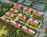 梅李珺悦阁目前1、7#楼在售中 户型120-140㎡