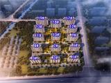 紫誉华庭一期部分房源在售 户型约126-138㎡